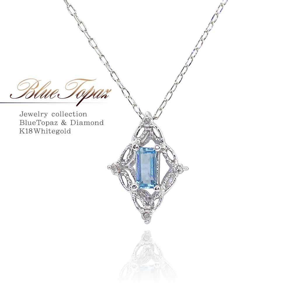 K18WG ブルートパーズ&ダイヤモンド ネックレス